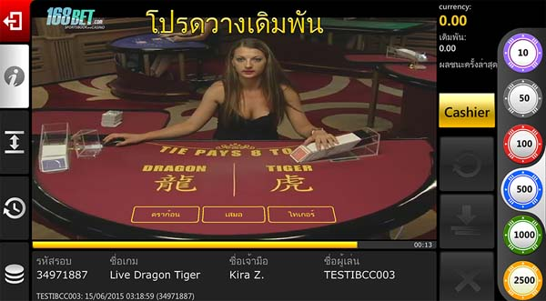 dragon tiger 168BET Android