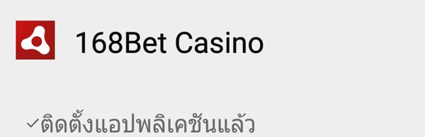 168BET Android